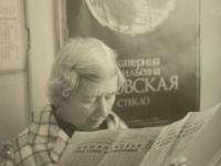 janovskaja