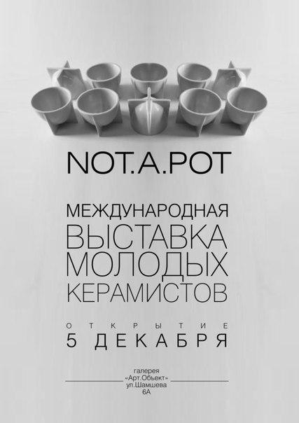 notapot1
